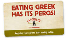 Papouli's Gift Card
